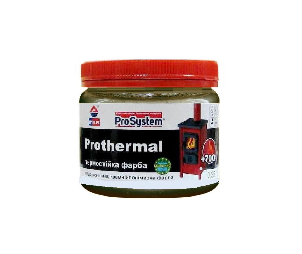 Эмаль кремнийполимерная ІРКОМ PROTHERMAL термостойкая графит 0,35л