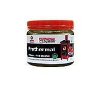 Эмаль кремнийполимерная ІРКОМ PROTHERMAL термостойкая графит, 0,4л