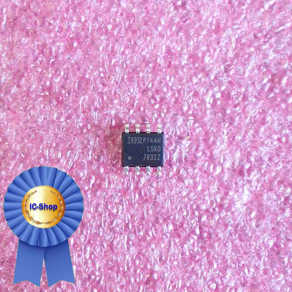 Микросхема IOR7832Z ( 7832Z ) ( OR7832Z )