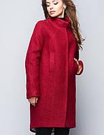 Теплое зимнее женское пальто | 8700 xw