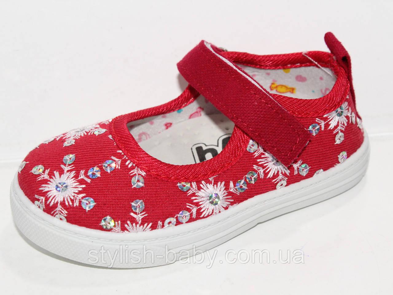 Детская спортивная обувь. Детские кеды бренда С.Луч для девочек (рр. с 20 по 25)