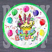 Тарелка Happy Birthday Шарики 18 см (10 шт), фото 1