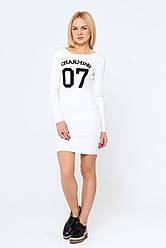 Утепленное женское платье Круз молочное