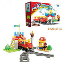 Конструктор «Веселое путешествие» 10625 (JIXIN 9166A): 80 деталей, 4 фигурки, звук, поезд 19х10х7 см