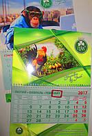 Квартальные календари под заказ