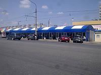 Изготовление торговых палаток, павильонов.