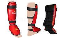 Защита ног (голень+стопа) PVC ZEL MA-1919- R(S)
