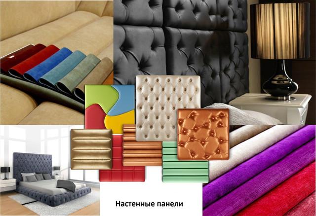 Настенные панели для кроватей ( Ассортимент)