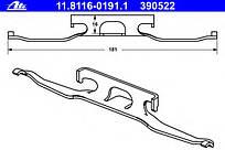 Планка суппорта MB Sprinter 208-416/Vito 638/LT28-46 ATE