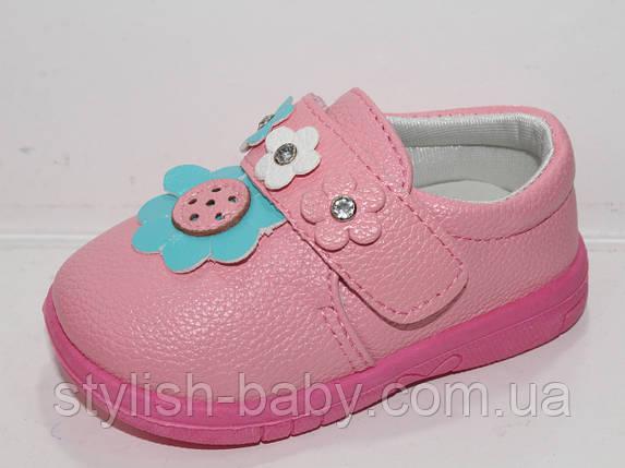 Детская обувь оптом. Детские пинетки бренда С.Луч для девочек (рр. с 16 по 21), фото 2