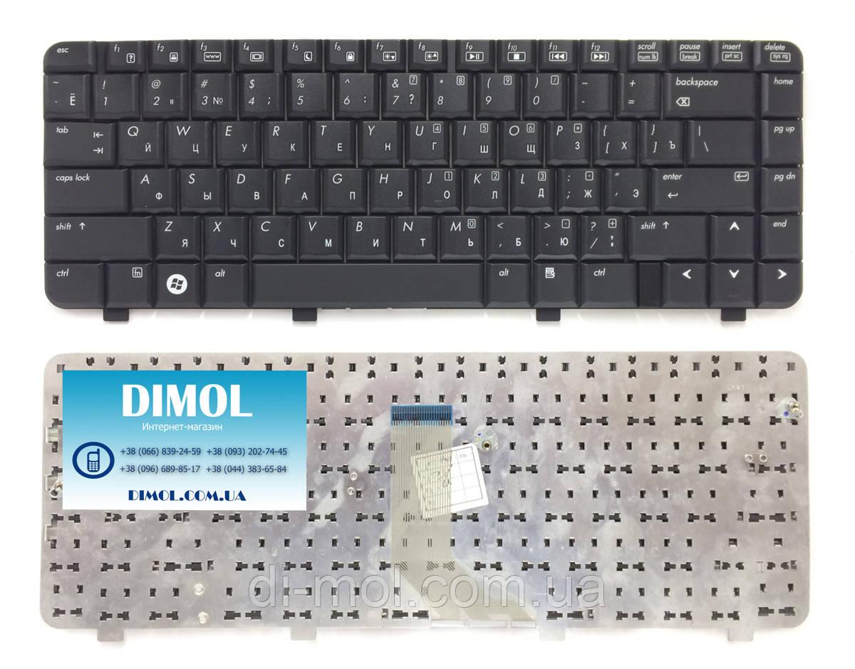 Оригинальная клавиатура для HP Pavilion dv3-2000, dv3-2110er, dv3-2220er, dv3-2230er, ru, черный