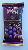 Шоколадные мини-конфеты Moser Roth  Praline (Пралине) Германия 150 г