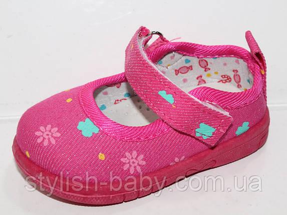 Детская спортивная обувь. Детские кеды бренда С.Луч для девочек (рр. с 16 по 21), фото 2