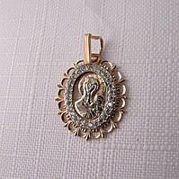 """Золотая Ладанка """"Пресвятая Богородица"""" с  цирконами, фото 1"""