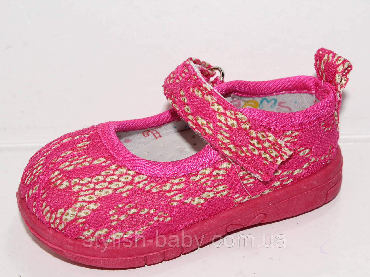 Детская спортивная обувь. Детские кеды бренда С.Луч для девочек (рр. с 16 по 21)