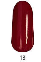 Гель-краска My nail № 13 , 5 мл