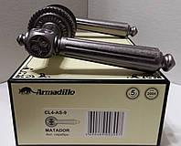 Ручка раздельная ARMADILLO Matador CL4-AS-9 Античное серебро