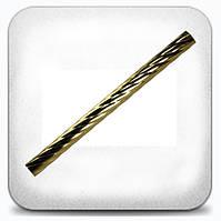Труба витая 1,6м д.25мм золото