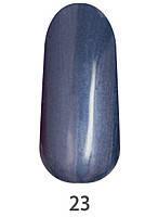 Гель-краска My nail № 23 , 5 мл