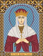 Набор для вышивания бисером Св. Блгв. Тамара Царица Грузии С 9145
