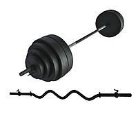 Штанга прямая 115 кг + изогнутый гриф