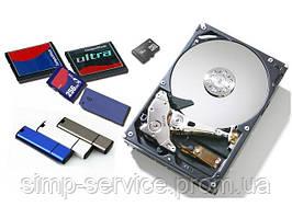 Ремонт / восстановление жесткого диска HDD / SSD / Flash, USB флеш накопителя