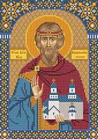 Набор для вышивания бисером Св. Блгв. Владислав Князь Сербский С 9166