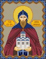 Набор для вышивания бисером Св. Блгв. Князь Даниил  (Данил) Московский С 9171