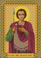 Набор для вышивания бисером Св. Вмч. Дмитрий (Димитрий) Солунский Мироточивый С 9176