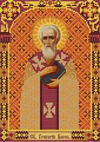 Набор для вышивания бисером Св. Григорий Богослов С 9173