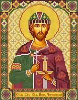 Набор для вышивания бисером Св. Блгв. Великий Князь Игорь Черниговский С 9182