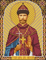 Набор для вышивания бисером Св. Мч. Царь Николай С 9190