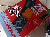 Камера велосипедная антипрокольная, САМОЗАКЛЕЙКА, гелиевая, 26 дюймоие