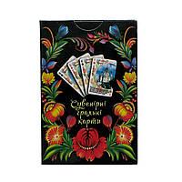 Сувенирные игральные карты .