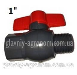 """Кран кульовий пластиковий з внутрішньою і зовнішньою різьбою діаметр 1"""""""