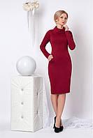 Платье-футляр из структурного трикотажа с воротником - хомутом