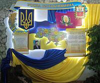 Стенд  державної символіки зі світлодіодами, фото 1