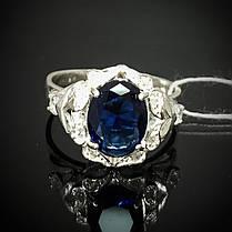 Серебряное кольцо с фианитами, 23 камня, фото 3