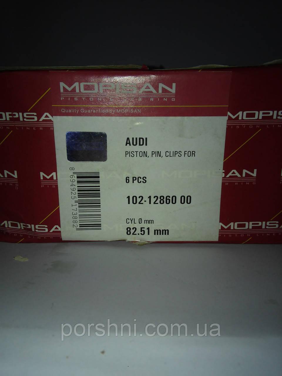 Поршни  AUDI  2.8  ( 1.2 х 1.5 х 2 )  диам 82.5 мотор AAA