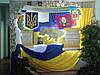Стенд  державної символіки зі світлодіодами та президентом