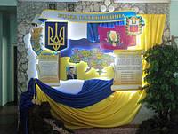Стенд  державної символіки зі світлодіодами та президентом, фото 1