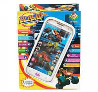 Телефон мобильный Blaze (Вспыш) белый+розовый