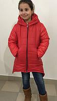 Куртка детская стеганая на синтепоне P4905