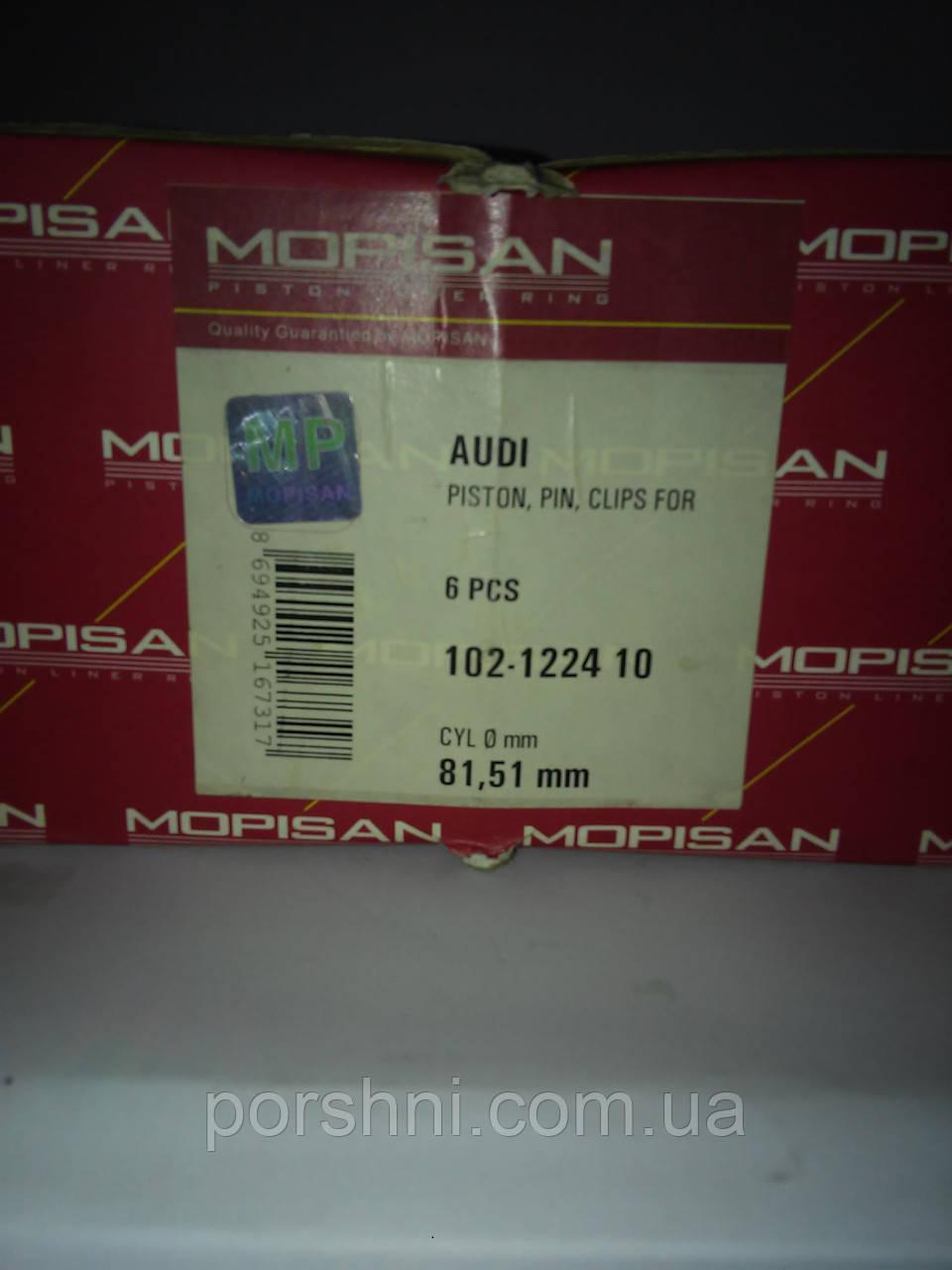 Поршня  AUDI 2.4   ( 1.5 х 1,5 х 2 )  диам 81.5 мотор  AGA AMM ALW  122410