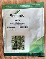 Семена огурца МАДИТА  F1. Упаковка 1 000 семян. Производитель Seminis.