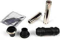 Направляющая суппорта заднего, MB Vito(638)/Sprinter, Bosch Quick Brake