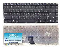 Оригинальная клавиатура для ноутбука Samsung R513, R515, R518, R520, R522 series, ru, black