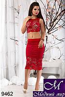 Яркий женский гипюровый костюм красного цвета (р.S, M, L) арт.9462