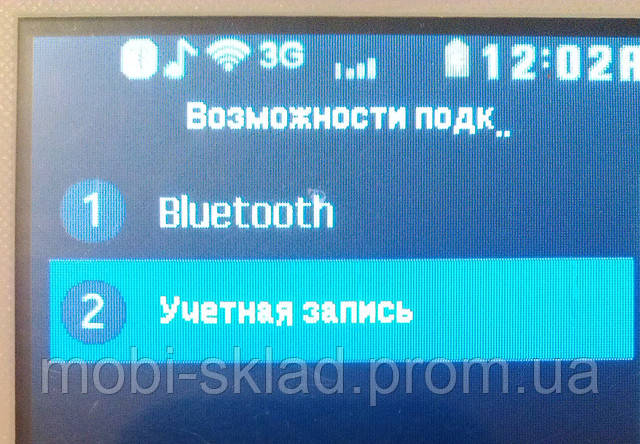 как найти параметры в телефоне самсунг