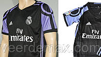 Футбольная форма  «Реал Мадрид»  2016/17